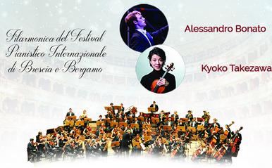 """""""Una sinfonia per i giovani"""" – Musica, talento e solidarietà - Teatro Filmarmonico di Verona - 30 gennaio 2017, ore 20.45"""